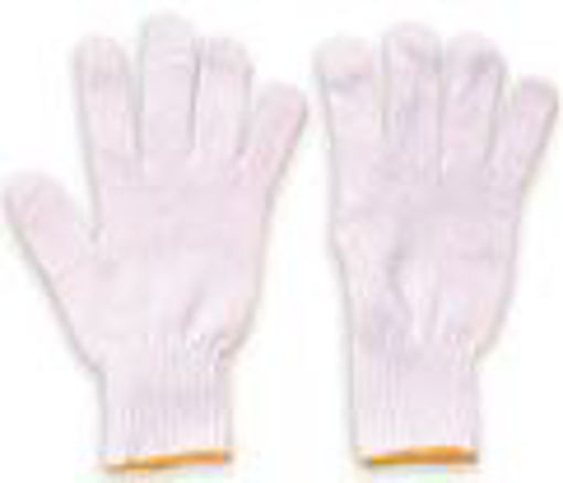 Picture of Gloves Knitted White Cotton - No: JI540