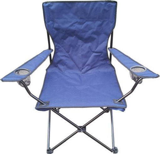 Picture of Chair Portable W/Arms Blue - No C003155BL