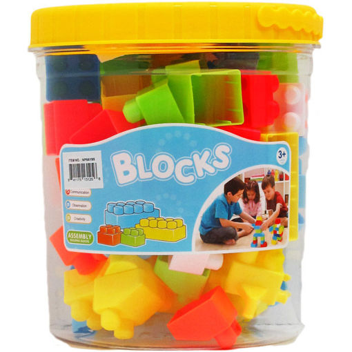 Picture of Blocks 55Pc In A Bucket - No NY66195
